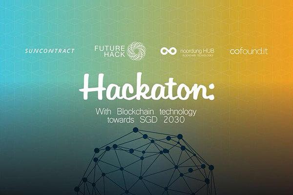 Hackaton »With Blockchain Technology towards SDG 2030«